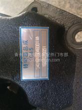 转向器总成凯马唐骏助力方向机总成/34010103046D011A(3401067)