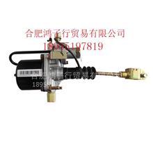 JAC江淮格尔发亮剑重卡货车配件K系A系离合器分泵总成/1607300G1210