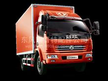 销售东风凯普特配件07010-3323771/DN15