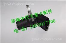 重汽豪沃发动机曲轴位置传感器VG1557090013/VG1557090013