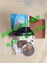 潍柴WP5气体机配件电子节气门 410800190025/ 410800190025