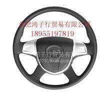 JAC江淮格尔发亮剑重卡货车配件K系A系新款方向盘总成/56100-8A101