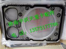 潍柴欧二汽缸垫612600040355/612600040355
