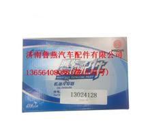潍柴道依茨专用机油冷却器/13024128