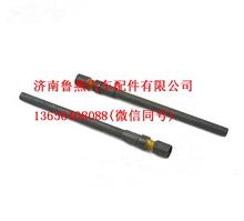 重汽发动机机油尺管下组件/VG1500019077
