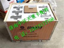 潍柴动力工程机械四配套612600900074/612600900074