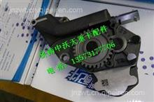 潍柴WP10机油泵AZ1500070021A/AZ1500070021A