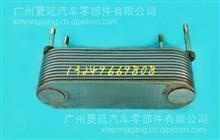 欧康动力上柴6114B机油冷却器散热器/D18-002-30