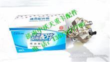 潍柴原厂高压油泵/610800080979