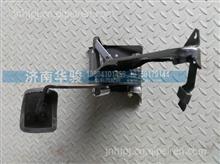 16AD-02010  华菱汉马H6 H7 H9 华菱重卡 离合器踏板总成/16AD-02010