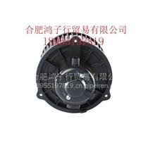 JAC江淮格尔发重卡配件格尔发K系暖风电机风扇/JB400-03A001Z