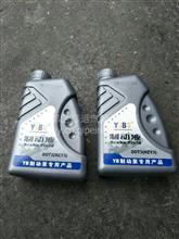 源倍刹车油YB专用产品/123123
