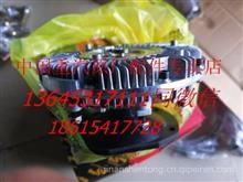 原厂潍柴发动机配件潍柴风扇离合器总成612600060567/612600060567