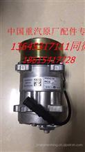 重汽汕德卡C7H制冷空调压缩机总成200V77970-7028/200V77970-7028