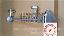 供应DZ96189270001陕汽德龙新M3000驾驶室总成原厂配件气喇叭/DZ96189270001