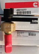 康明斯ISM-380E-20油压传感器4921493/4921493