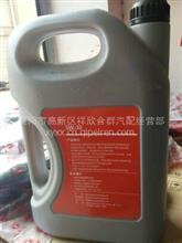 正品 东风凯普特N300专用润滑油/润滑油