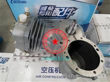 612600130408陕汽德龙斯太尔潍柴WP10发动机打气泵垫WD618空压机/612600130408
