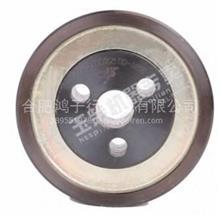 JAC江淮鼎力玉柴发动机D30-1002210D 多楔带惰轮组件皮带轮/原厂格尔发纯正配件