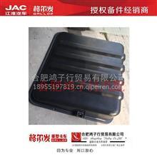 JAC江淮货车车原厂配件格尔发电瓶盖蓄电池盖电池盖黑色罩子正品/原厂格尔发纯正配件批发零售