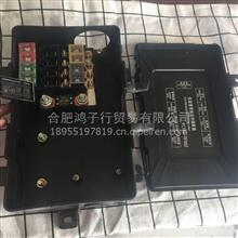 JAC江淮货车原厂配件格尔发底盘线束保险丝盒/原厂格尔发纯正配件批发零售