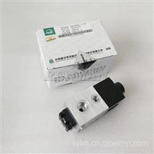 康明斯原厂配件NT855机油控制阀3076334中国重汽燃油STC阀现货/3076334