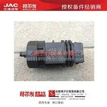 江淮货车原厂配件格尔发亮剑里程表传感器通用型热销/原厂格尔发纯正配件批发零售
