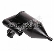 JAC江淮格尔发玉柴呼吸机离心式油气分离器配玉柴6112发动机/G4623-1014050