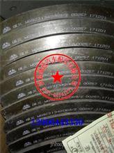 奥龙 豪沃 欧曼 斯太尔后轮刹车片老款8孔制动片 刹车片 摩擦片/DZ9112440530