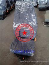 重汽HOWO豪沃主座椅总成 机械减震座椅 气囊座椅 带靠背气囊/AZ1646510022