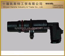 东风康明斯ISDE曲轴位置传感器、曲轴信号传感器/4921684