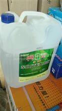 车用尿素    三特机油  制动分泵  吊挂/JX0810Y