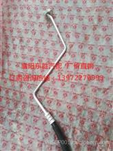 正品 空调管路 连接冷凝器出口 东风多利卡 系列 8108030-E22327 / 8108030-E22327