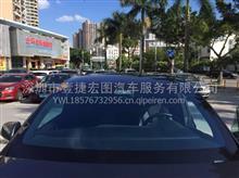 深圳壹伍陆汽车玻璃贴膜特斯拉全车美国龙膜AIR80/特斯拉MODEL X