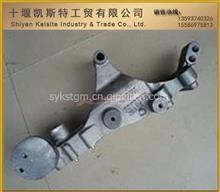 东风天锦东风康明斯电控发电机支架/3972749