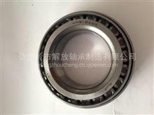 一汽解放轴承 518445富华桥13T轮毂RMB60/一汽解放轴承 518445富华桥13T轮毂RMB60
