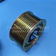华菱潍柴皮带轮空调皮带轮/空调皮带轮