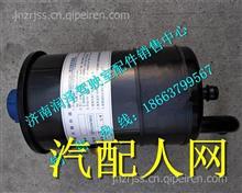 DZ95319470013陕汽德龙L3000转向油壶方向机油罐/DZ95319470013