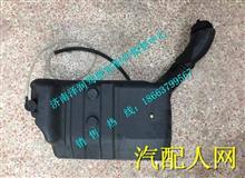 WG1664860010中国重汽豪沃A7高地板驾驶室风窗洗涤器总喷水壶/WG1664860010