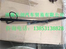 泰安特种车配件TA4360 5450 系列雨刮臂片/TA4360 5380 5570