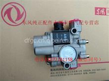 东风EQ2050 猛士车刹车离合器总泵液压助力器带制动总泵/3510C21-003
