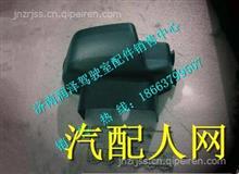 DZ97189460201陕汽德龙X3000方向盘锁/DZ97189460201