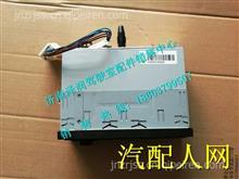 LG9704780001重汽豪沃HOWO轻卡收放机/LG9704780001