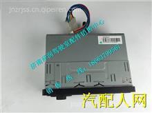 LG9704780001重汽豪沃HOWO轻卡配件收音机+MP3总成/LG9704780001