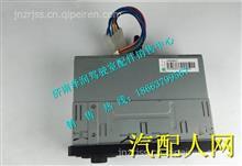 LG9704780001重汽豪沃HOWO轻卡收音机+MP3  /LG9704780001