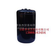 东风天龙天锦大力神贮气筒 干燥筒 斯太尔储气筒 350 13B40B-010/东风商用车原厂配套配件批发零售