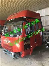 解放J6P平地板驾驶室总成  一汽解放J6驾驶室/解放J6P平地板驾驶室总成