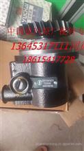 原厂陕汽德龙X3000转向助力泵总成 DZ97319470215/DZ97319470215