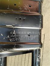 东风天龙启航新款后轮挡泥板支架8511045-TF980/8511045-TF980