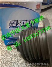 潍柴原厂斯太尔皮带轮/612630020133